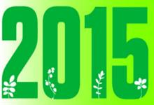How will horticulture fare in 2015?