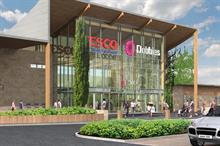 Edinburgh Woollen Mill chief executive joins Terra Firma in pursuit of Dobbies garden centres