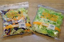 Tesco tackles the 40% of bagged salads thrown away