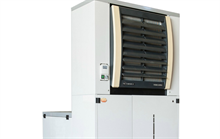 """VG Biomass launches """"plug and play"""" air blower system for garden centre heating"""