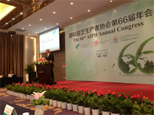 International ornamental producers' event sees how green city concept has developed in China