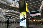 JCDecaux Airport secures £2m cross-platform campaign at Heathrow