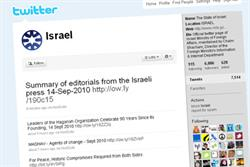 Israel pays six-figure sum for @israel Twitter user name