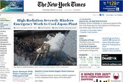 New York Times finally unveils paywall details - stresses social approach