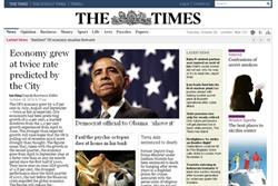 Times websites lose visitors due to paywall