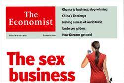 Magazine ABCs: The Economist tops current affairs sector