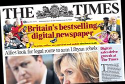 Paper Round (30 March) - Which clients are advertising in the national press?