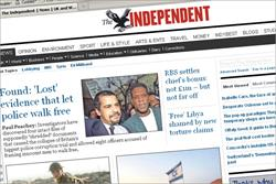 Indy revamp hooks online readers