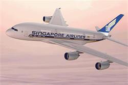 Singapore Airlines sponsors Discovery Channel