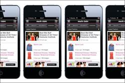 EBay Fashion sponsors Marie Claire app
