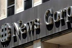 News Corp sets up global ad exchange