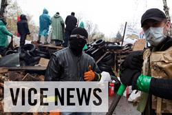 Vice News teams up with Skype