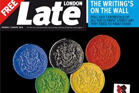 London Late: launches around the Games