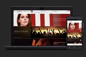 Apple Music: the streaming service will take on the likes of Spotify