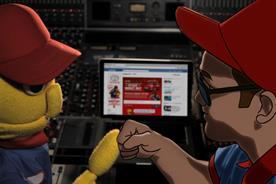 Toyota: creates personalised music videos