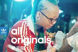 Adidas: targeting Chinese market