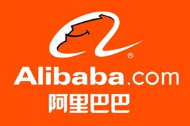 Alibaba: set to raise $21.8bn and break record for the largest IPO ever
