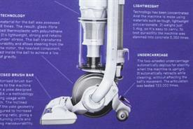 Dyson: Simon S Kershaw discusses the latest campaign
