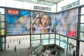 St Pancras station: official Olympic sponsor McDonald's