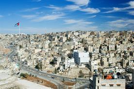 Amman: the capital of Jordan