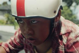Saatchi & Saatchi scoops HSBC global brand task