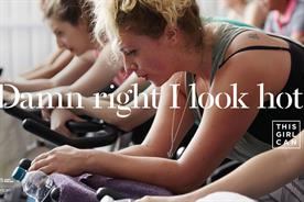 Brands' focus on body confidence is not enough