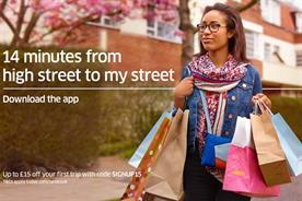 Uber: launched first major UK ad campaign this month