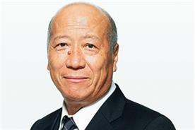 Tadashi Ishii