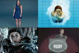 International Women's Day: 10 inspiring ads celebrating women