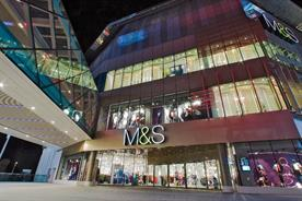 Marks & Spencer hit by customer data glitch