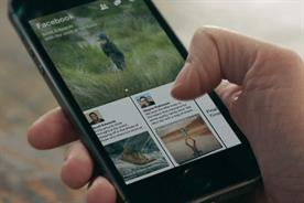 Paper: launched ahead of Facebook's 10th birthday