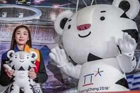 Winter Olympics: the next games will be held in Pyeongchang in 2018