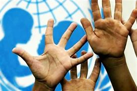 Unicef: searching for agency to promote awareness of the charity's work