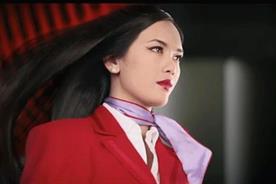 Virgin Atlantic: reviewing its ad account