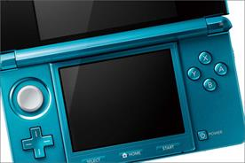 Nintendo 3DS: signs WiFi deal with The Cloud