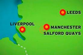 Salford: BBC prepares to move north
