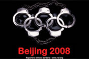 Reporters Without Borders: protest at Beijing Olympics' torch ceremony