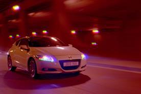 Honda 'RGB' by Wieden and Kennedy