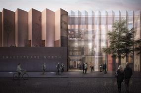Need to know: £5 million confirmed for Shakespeare North
