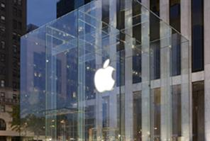 Apple's record breaking results by numbers