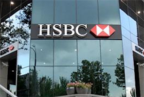 Is the bank levy driving HSBC out of the UK?