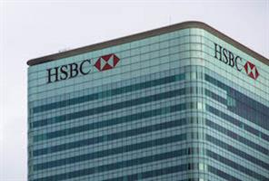 HSBC reveals dramatic UK rebrand