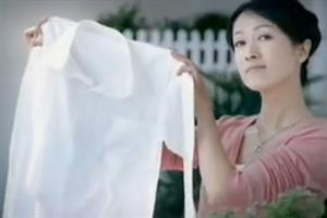 Unilever's Omo detergent strongest UK-owned brand in China