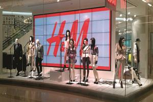 Champions of design: H&M