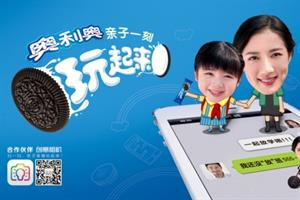 Oreo connects Chinese families through custom-built 'Emoji' app on Wechat