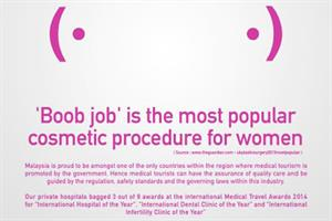 'Boob job' ad banned for trivialising cosmetic surgery