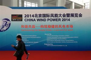 China Wind Power 2014: Solar, JVs and the Five-Year Plan
