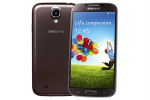 Gadget review - The Samsung Galaxy S4