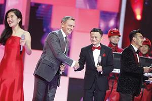World's talking about: The global shopping festival