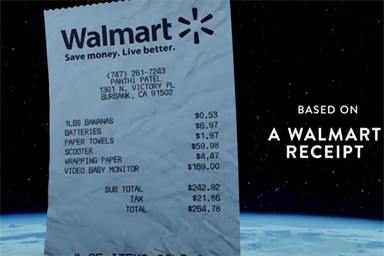 See Seth Rogen's 'bananas' musical for Walmart's Oscars campaign